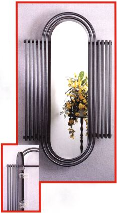 heizk rper radiatoren heizwand heizungsk rper badheizk rper. Black Bedroom Furniture Sets. Home Design Ideas